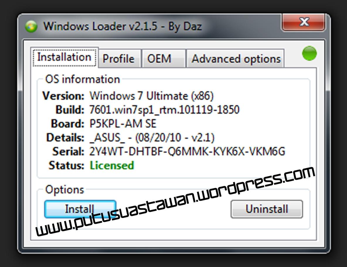скачать активатор windows 7 exe